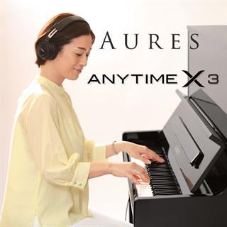 KAWAI 立式鋼琴靜音系統
